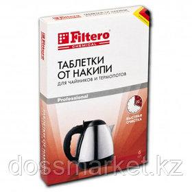 Таблетки от накипи для чайников и термопотов Filtero, 6 шт/упак, белые