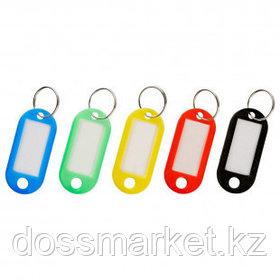 Брелок для ключей, пластик, 10 шт., ассорти