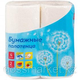 Полотенца бумажные OfficeClean, 2-х слойные, 4 рулона в упаковке, 11 м, белые