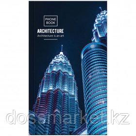 "Телефонная книга OfficeSpace ""Путешествия. Architecture"", А5, 80 листов"