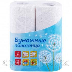 Полотенца бумажные OfficeClean, 2-х слойные, 2 рулона в упаковке, 9,6 м, белые