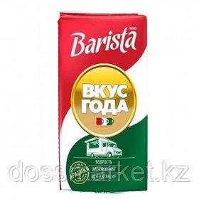 Кофе молотый Barista Mio, Вкус Года, натуральный, темной обжарки, 250 гр