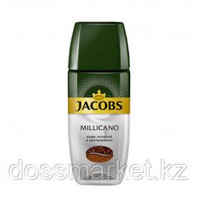 Кофе растворимый Jacobs Monarch Millicano, 95 гр, стеклянная банка