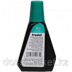 Мастика Trodat, 28 мл, зеленая