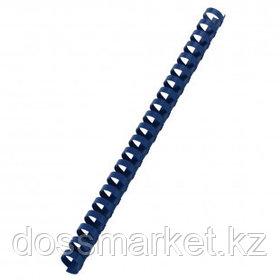 12 мм. Синие пружины для переплета, для сшивания 56-80 листов