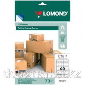 Этикетка самоклеящаяся Lomond, A4, размер 38*21,2 мм, 65 этикетки, 50 листов