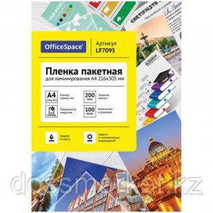 Пленка для ламинирования OfficeSpace, для формата A4, 200 мкм, 100 шт., глянцевая
