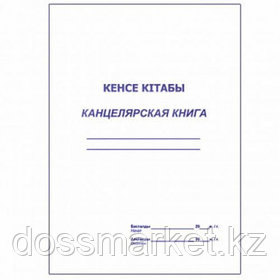 Канцелярская книга, А4, 50 листов, мягкий переплет, в клетку, книжная