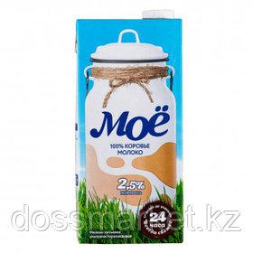 Молоко Моё, 950 мл, 2,5%, тетрапакет