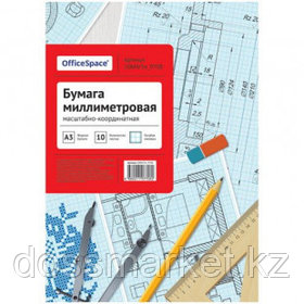 Бумага масштабно-координатная A3, OfficeSpace, 10 л, голубая