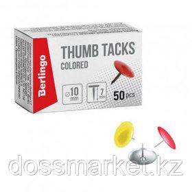 Кнопки канцелярские Berlingo, 50 шт, металлические, цветные