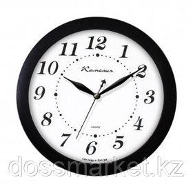 """Часы круглые Камелия """"Классика в черном"""", d=29 см, черные, пластиковые"""
