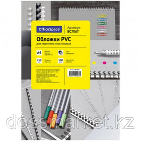 Обложки для переплета пластиковые OfficeSpace PVC, А4, 250 мкр, прозрачные, 100 шт. в пачке