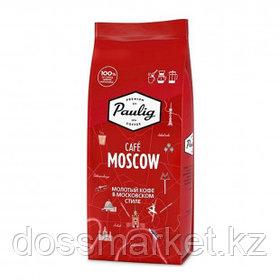 "Кофе молотый Paulig ""Cafe Moscow"", темная обжарка, 200 гр"