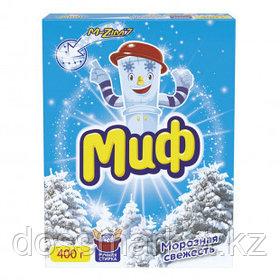 """Стиральный порошок Миф Ручная стирка """"Морозная свежесть"""", 400 гр, картонная упаковка"""