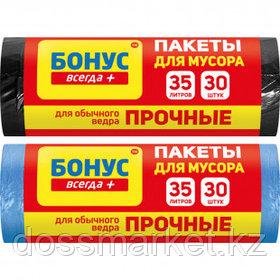 Мешки для мусора Бонус на 35 л, 450*550 мм, 30 шт. в рулоне, ассорти