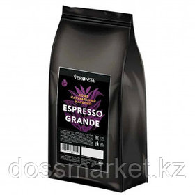 """Кофе в зернах Veronese """"Espresso Grande"""", средней обжарки, 1000 гр"""