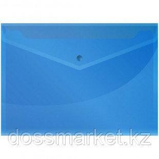 Папка-конверт с кнопкой OfficeSpace, А4, 150 мкм, синяя