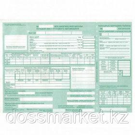 Путевой лист грузового автомобиля, А4 формат, 1 слой, 100 листов в пачке