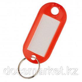 Брелок для ключей, пластик, 10 шт., красный