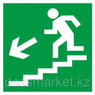 """Указательные знаки """"Направ. к эвак. выходу по лестнице вниз, левостор."""", 200*200 мм, 10 шт/упак"""