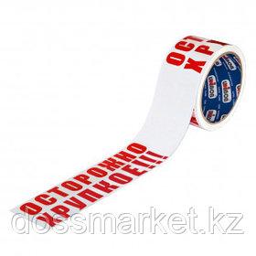 """Клейкая лента упаковочная Unibob """"Осторожно хрупкое!"""", ширина ленты 50 мм, длина намотки 66 м"""