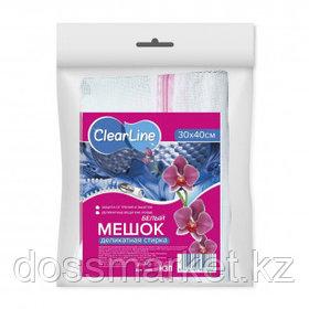 Мешок для стирки белья Clear Line, размер 30*40 см, белый