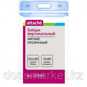 Бейдж вертикальный Attache, 65*108 мм, мягкий, без держателя, 10 шт. в упаковке