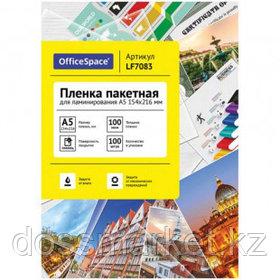 Пленка для ламинирования OfficeSpace, для формата A5, 100 мкм, 100 шт., глянцевая