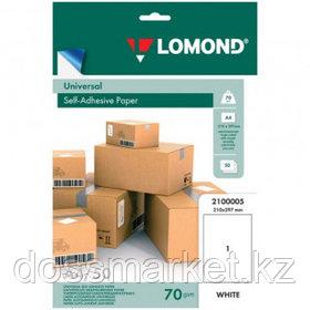 Этикетка самоклеящаяся Lomond, A4, размер 210*297 мм, 1 этикетка, 50 листов