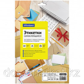 Этикетка самоклеящаяся OfficeSpace, A4, размер 210*297 мм, 1 этикетка, 50 листов