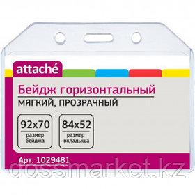 Бейдж горизонтальный Attache, 92*70 мм, мягкий, без держателя, 10 шт. в упаковке