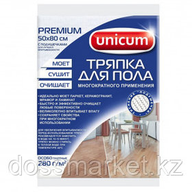Салфетка для пола Unicom Premium, вискоза, размер 50*80 см, белая