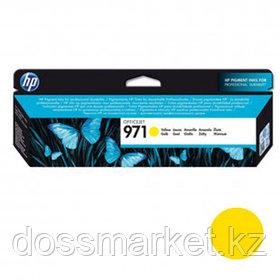 Картридж оригинальный HP 971 для OfficeJet Pro X451/X476/X551/X576, желтый