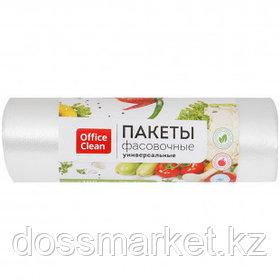 Пакеты фасовочные OfficeClean, размер 250*320 мм, 100 шт в упаковке
