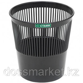 Корзина для бумаг Стамм, объем 14 л, сетчатая, черная