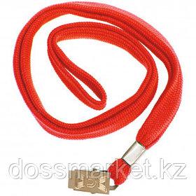 Шнурок для бейджа OfficeSpace, длина 45 см, металлический клип, красный