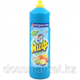 """Средство для мытья посуды Миф """"Цитрусовая свежесть"""", 1000 мл"""