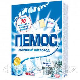 """Стиральный порошок Пемос Автомат """"Зимнее утро"""", 350 гр, картонная упаковка"""