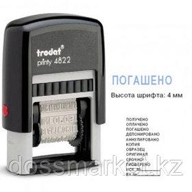 Штамп Trodat 4822, с 12 бухгалтерскими терминами, высота шрифта 4 мм, русская версия