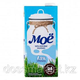 Молоко Моё, 950 мл, 1,5%, тетрапакет