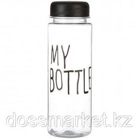 """Бутылка для воды """"My bottle"""", 500 мл, пластик, черная крышка"""