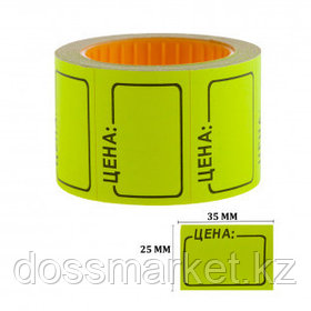 Этикет-ценник OfficeSpace, прямоугольные, 35 мм*25 мм, 200 шт. в рулоне, желтый