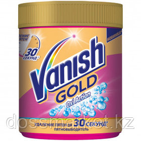 """Пятновыводитель для цветных тканей Vanish Gold """"Oxi Action"""", 500 гр"""