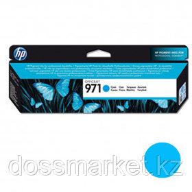 Картридж оригинальный HP 971 для OfficeJet Pro X451/X476/X551/X576, голубой