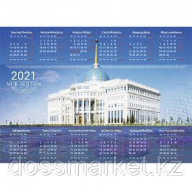 """Календарь настенный листовой на 2021 г. """"Нур-Султан"""", 320*450 мм"""