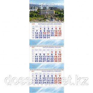 """Календарь настенный на гребне 2021 г. """"Алматы"""", 840*300 мм, три деления"""