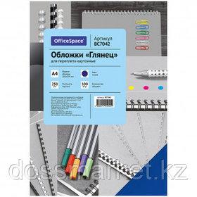 Подложки для переплета картонные OfficeSpace, А4, 250 гр, глянец, синие, 100 шт.