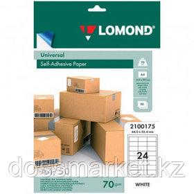 Этикетка самоклеящаяся Lomond, A4, размер 64*33.4 мм, 24 этикетки, 50 листов