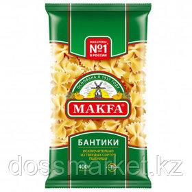 Макароны Makfa, бантики, 400 гр